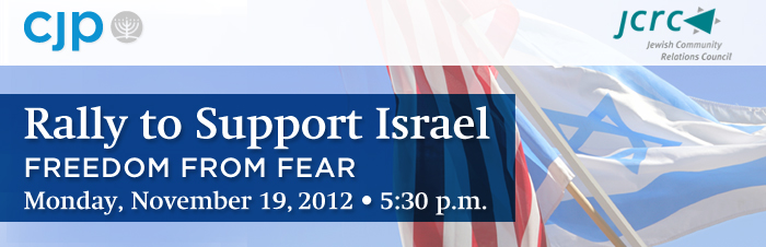 Rally to Support Israel